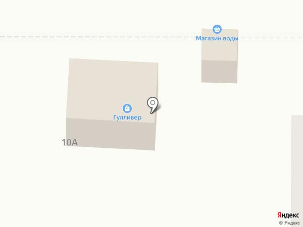Гулливер на карте Котовска