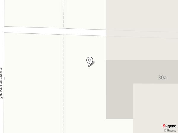 Ультра на карте Котовска