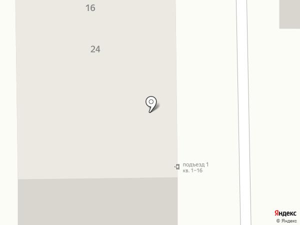 Дионис на карте Котовска
