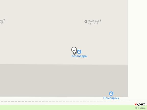 Арсенал на карте Котовска