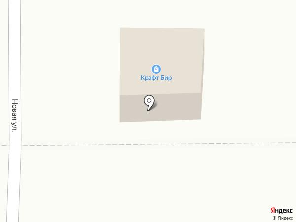 Наташа+ на карте Котовска