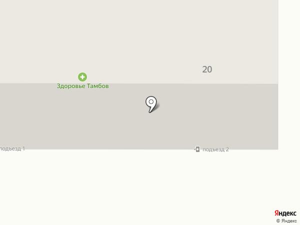 Унисон на карте Котовска