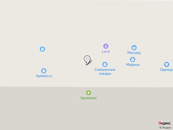 Советский на карте Котовска