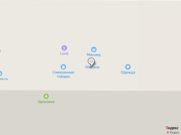 Ленара на карте Котовска
