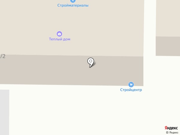 Теплый дом на карте Котовска