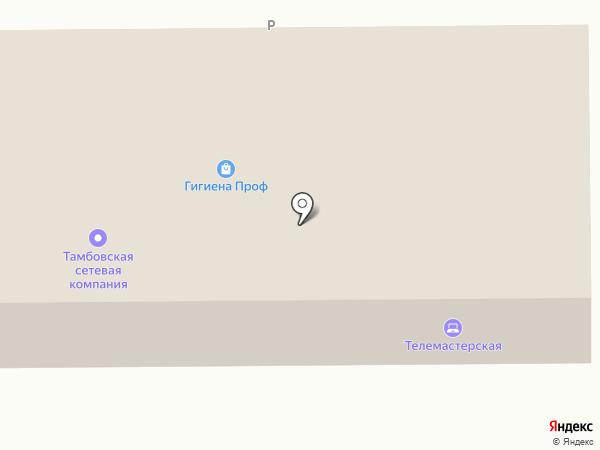 Телемастерская на карте Котовска