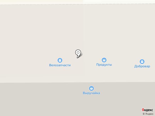 Шкафчик на карте Котовска