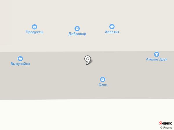 Добрый Гном на карте Котовска