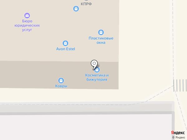 МАРГО на карте Котовска