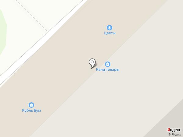 Рыбак на карте Котовска