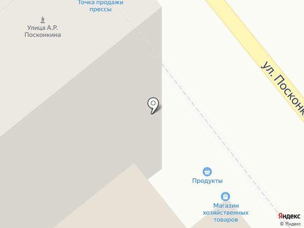 Роспечать, ЗАО на карте Котовска