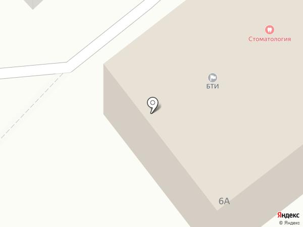 Стоматологический центр на карте Котовска