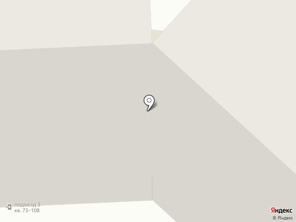 Светлана на карте Котовска