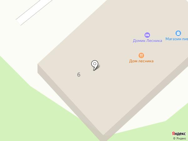 Домик Лесника на карте Ставрополя
