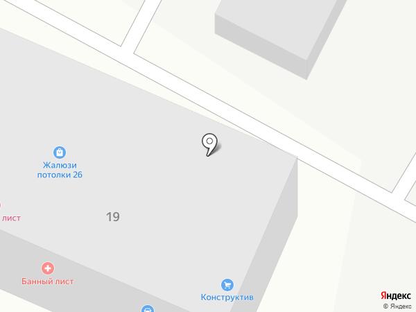 ПрофМедиаГрупп на карте Ставрополя