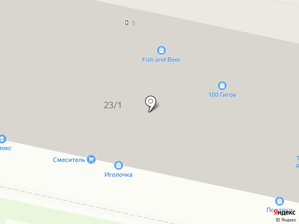 Тёмаш на карте Ставрополя