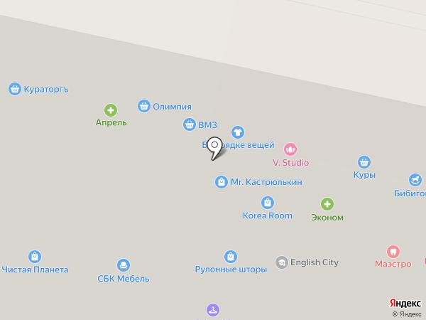 X Time на карте Ставрополя