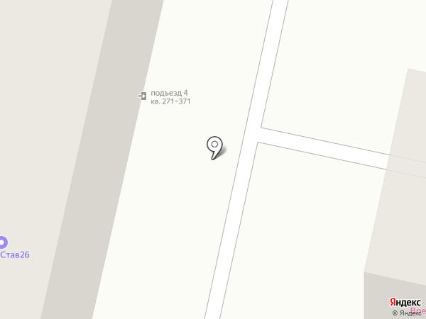 Квест-Х.рф на карте Ставрополя