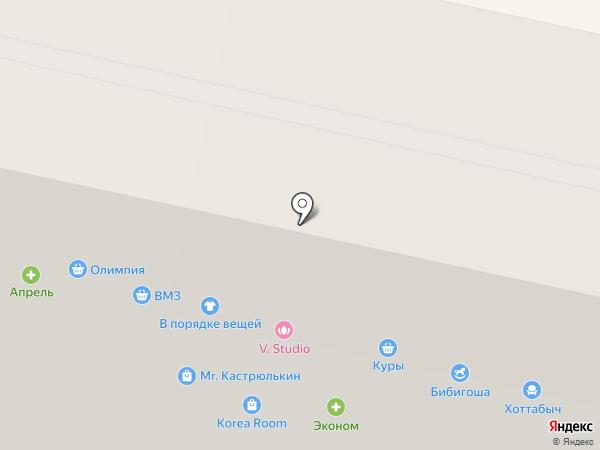 Lara на карте Ставрополя