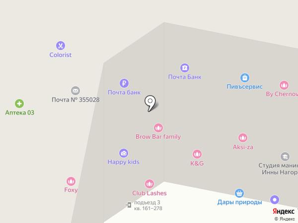 РемБытСервис на карте Ставрополя