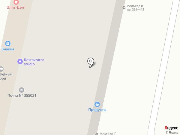 ИСКУССТВО СТИЛЯ на карте Ставрополя