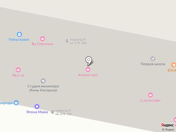 Мастерская Счастья на карте Ставрополя