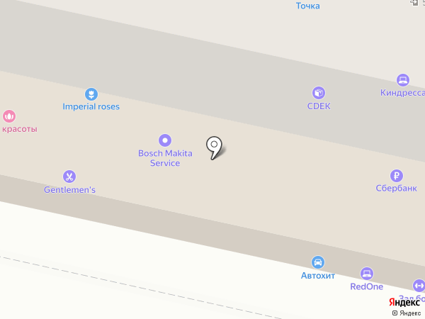 Кардан на карте Ставрополя