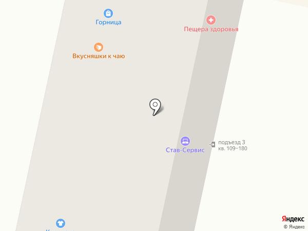 Для Вас на карте Ставрополя