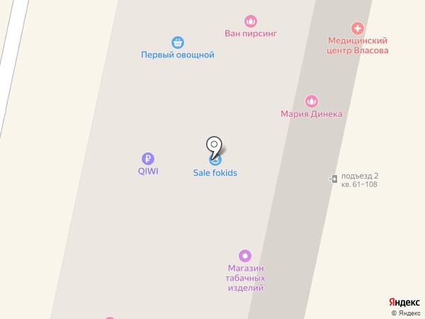 КомпФорт на карте Ставрополя