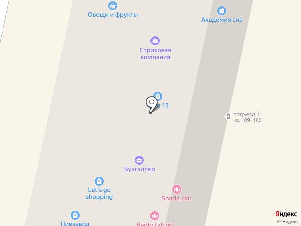 Доставка №1 на карте Ставрополя