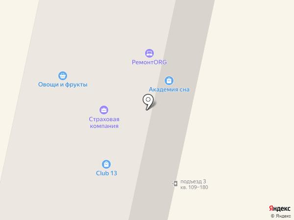 Страховая компания на карте Ставрополя