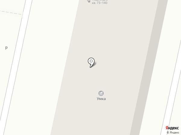 Пивсервис на карте Ставрополя