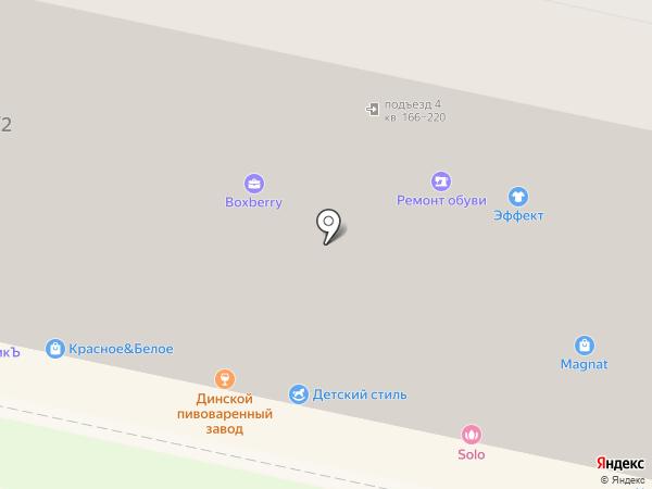 PUDRA на карте Ставрополя