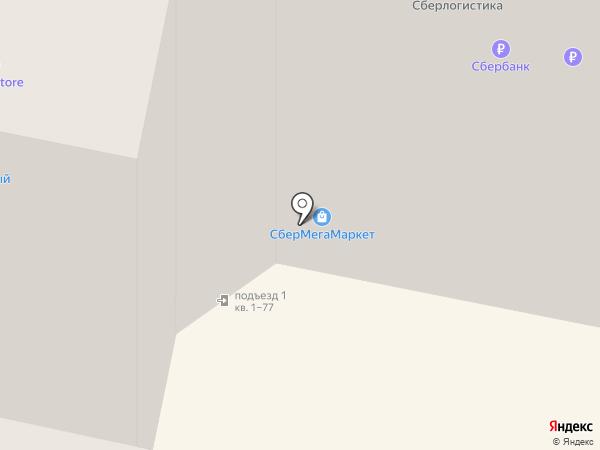 Гастроном №1 на карте Ставрополя