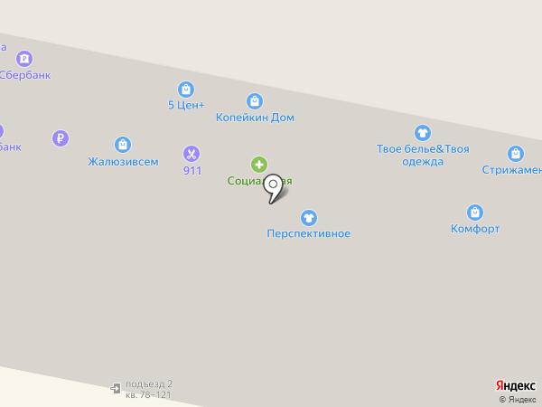 Любимая Шоколадница на карте Ставрополя