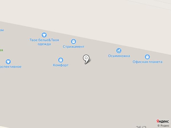 Cyber Cave на карте Ставрополя