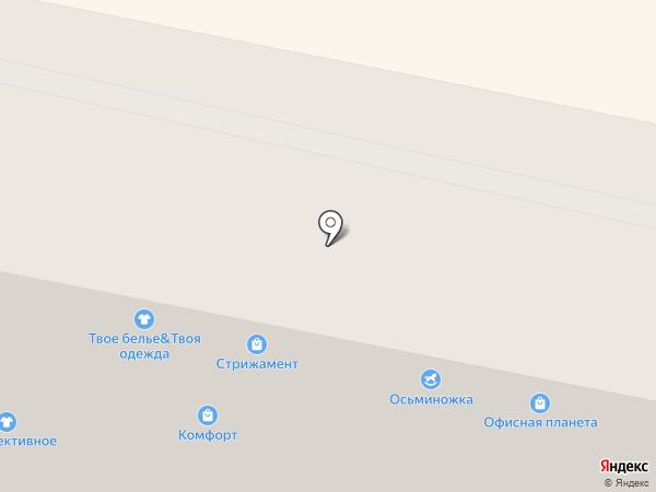Перспективное на карте Ставрополя