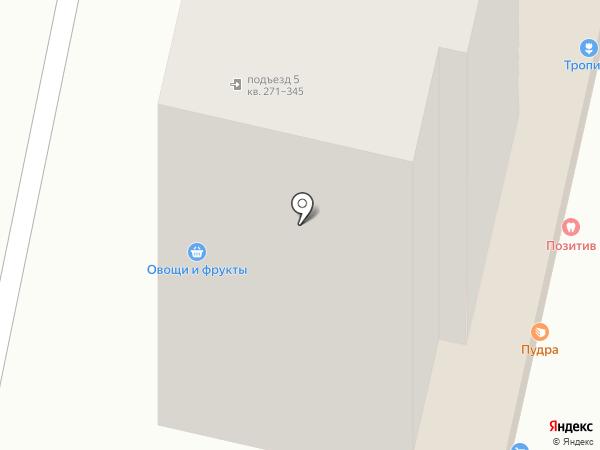 Гамбринус на карте Ставрополя