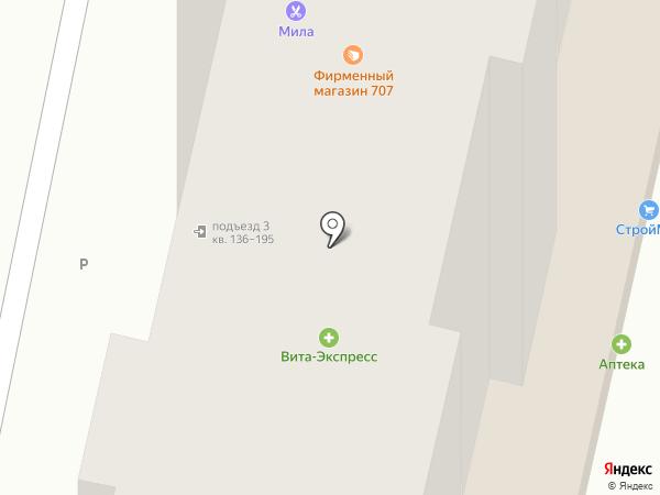 Центр мебель на карте Ставрополя