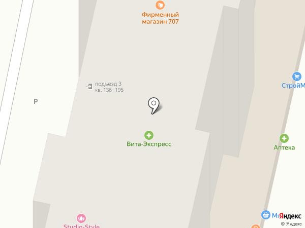 Молоток на карте Ставрополя
