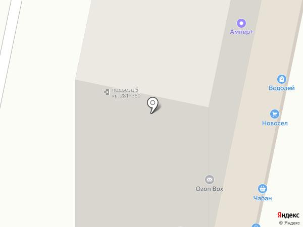 Maverick на карте Ставрополя