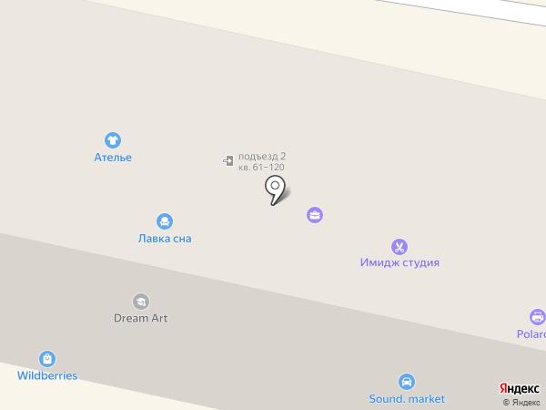 Клиника Восстановительной Травматологии на карте Ставрополя