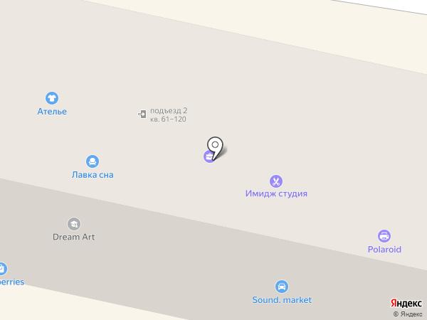 Шкаff на карте Ставрополя