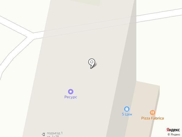 AvtoLab на карте Ставрополя