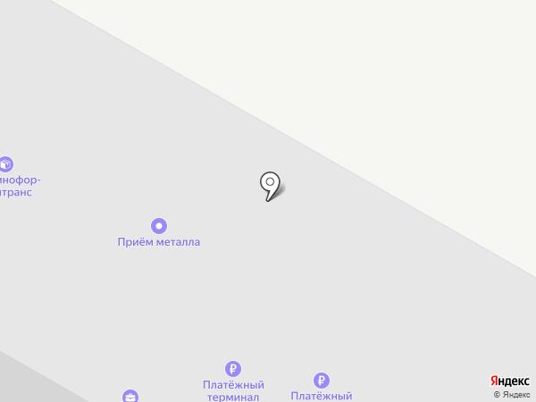 Люминофор-Химтранс на карте Ставрополя