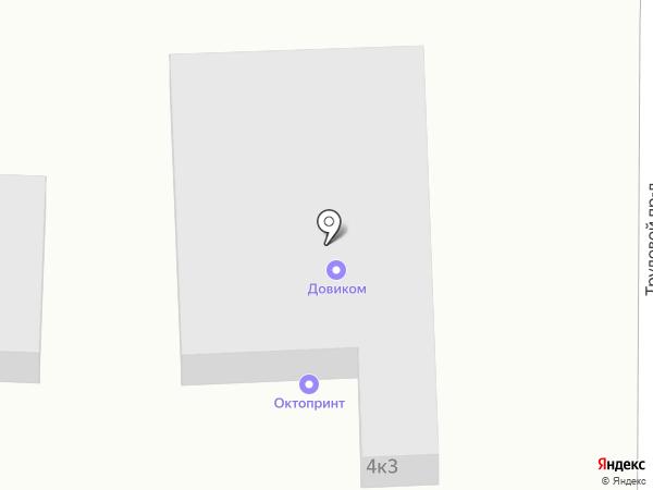 Ляфаня на карте Ставрополя
