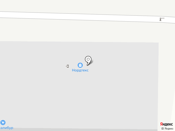Канцснаб на карте Ставрополя
