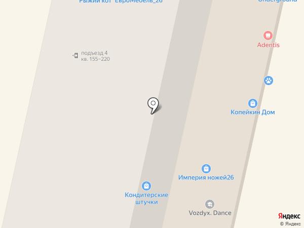 Горячий хлеб на карте Ставрополя