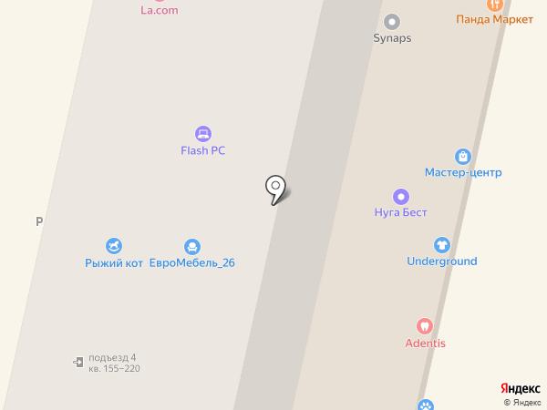ADENTIS на карте Ставрополя