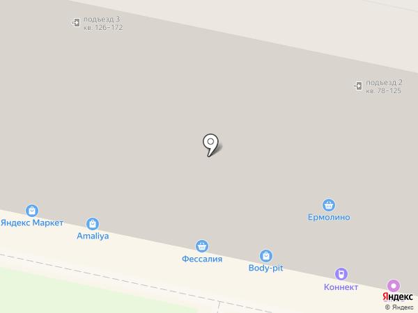 Фессалия на карте Ставрополя